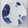 Alouette tasse Kihara - Swallow Pattern Cup